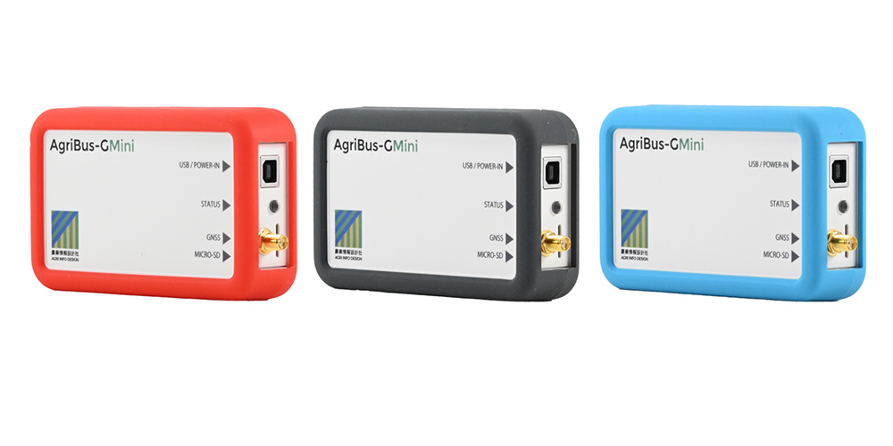 AgriBus-GMini High-precision Bluetooth type GPS/GNSS receivers with low cost and palm sizes
