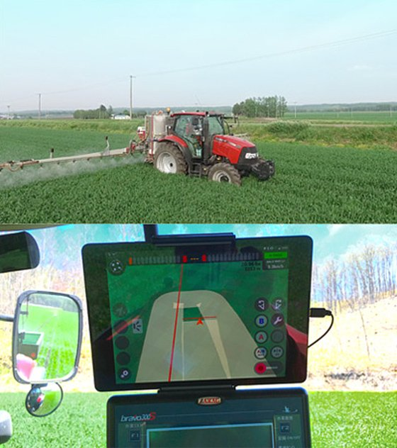 "Z nazwy w ""Agricultural Version Car Navi"""