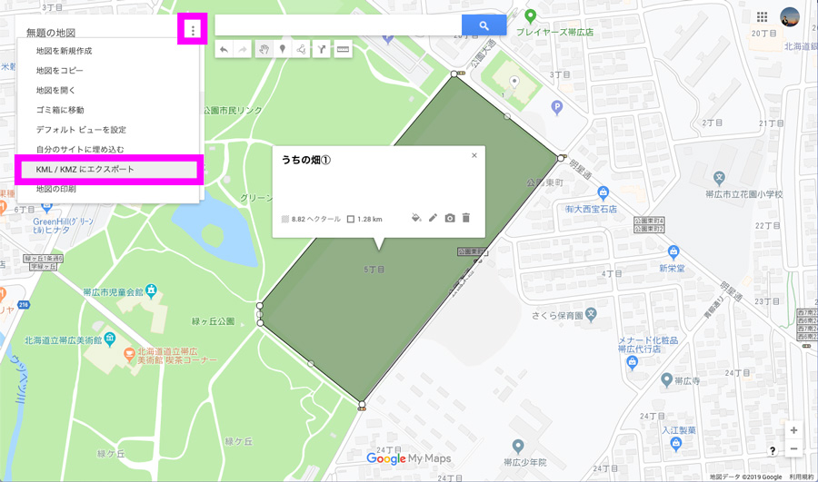 AgriBus-Web released the function of registering fields by