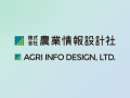 Until the agri info design company logo is born