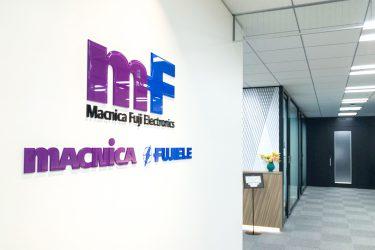 マクニカ「今知りたい!産業用ドローン・UGVの活用 最前線セミナー」登壇レポート
