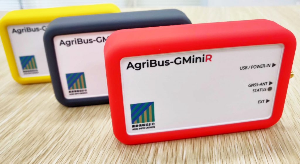 AgriBus-GMiniR