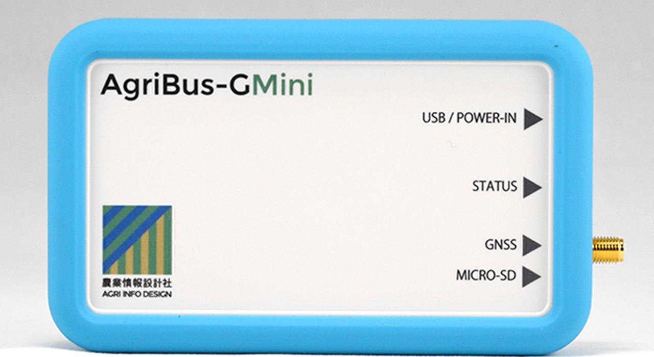 AgriBus-GMini