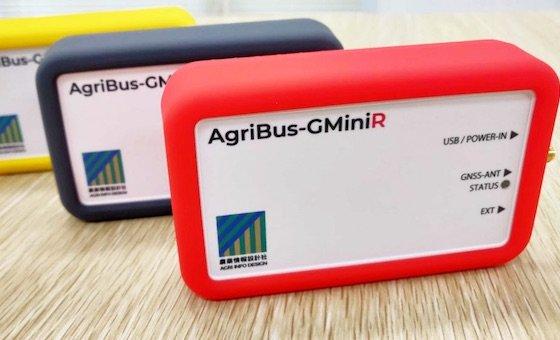 低価格・手のひらサイズの2周波RTK-GNSSレシーバー AgriBus-GMiniR