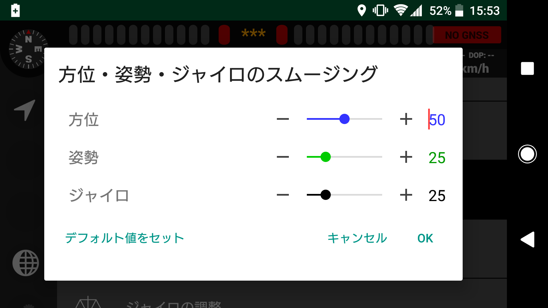 AgriBus-NAVIアプリ バージョンアップのお知らせ(v3.8.7)