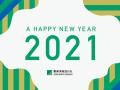 2020-2021 年末年始対応のお知らせ